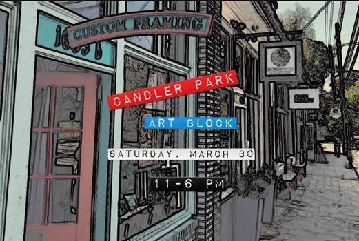 Candler Park Art Block 330