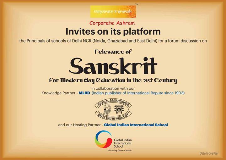 Sanskrit Of The Vedas Vs Modern Sanskrit: Relevance Of Sanskrit In Modern Day Education In The 21st