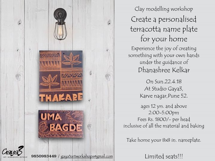 Gaya3- Nameplate making workshop