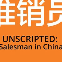 Unscripted Salesman in China