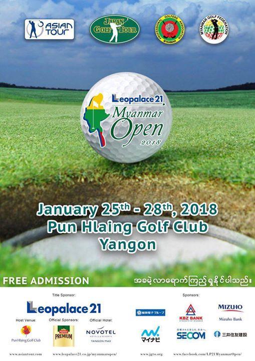 Myanmar Open 2018