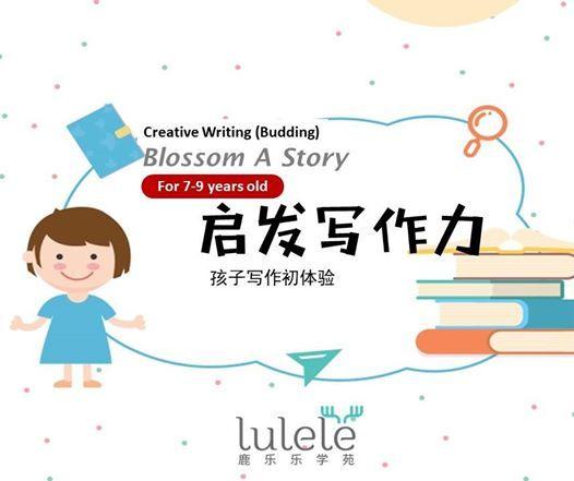 Blossom a Story - Creative Writing Camp (Beginners)