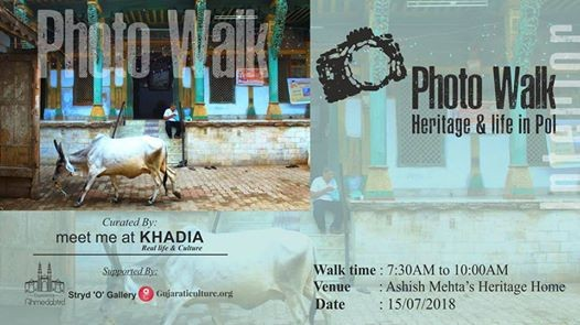 Heritage & life in Pol (Photo Walk)