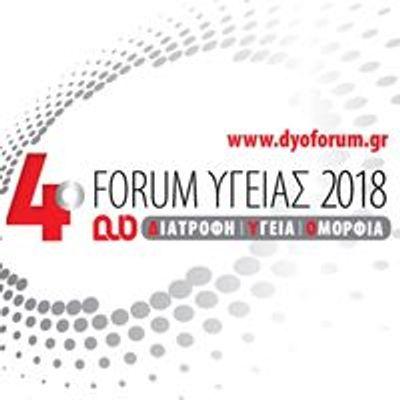 DYO Forum