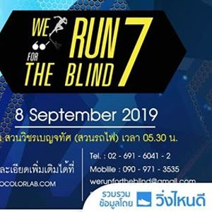We Run for the Blind 7