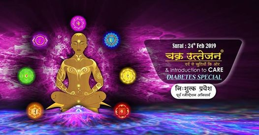 Chakra Uttejan Workshop Surat  Free Workshop