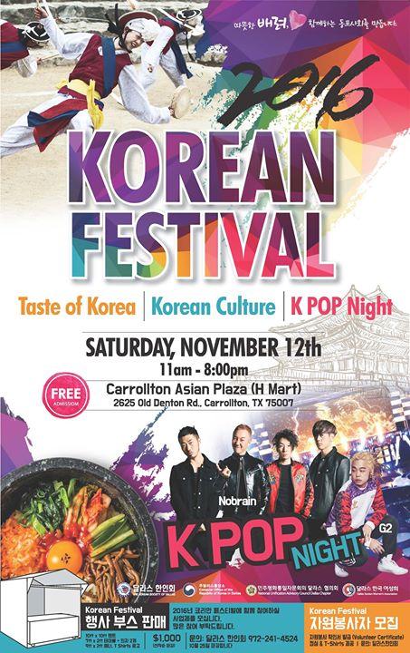 2016 Dallas Korean Festival at 2625 Old Denton Rd ...