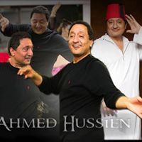 A Dancers Journey 2017 wAhmed Hussein