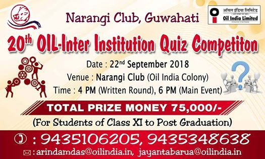 20th OIL Inter Institution Quiz Competition