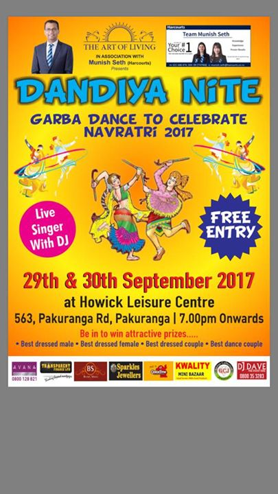 Garba Nite At Howick Leisure Centre