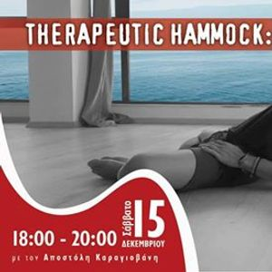 Therapeutic hammock release your spine