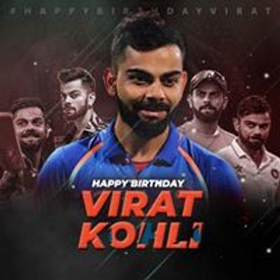IPL - Indian Premier League 2019