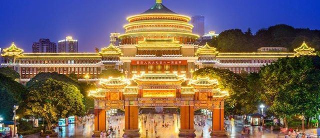 DreamTrip - Chongqing China