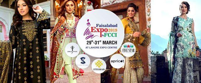 FCCI - Lahore Expo 29 - 31 March 2019