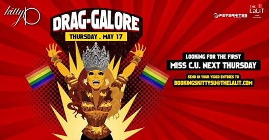 Kitty Ko Presents Drag-Galore
