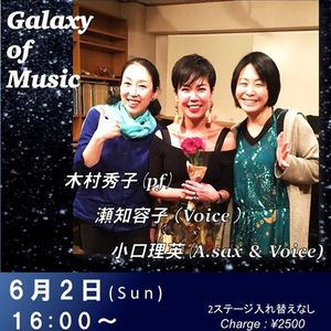 The Galaxy of Music