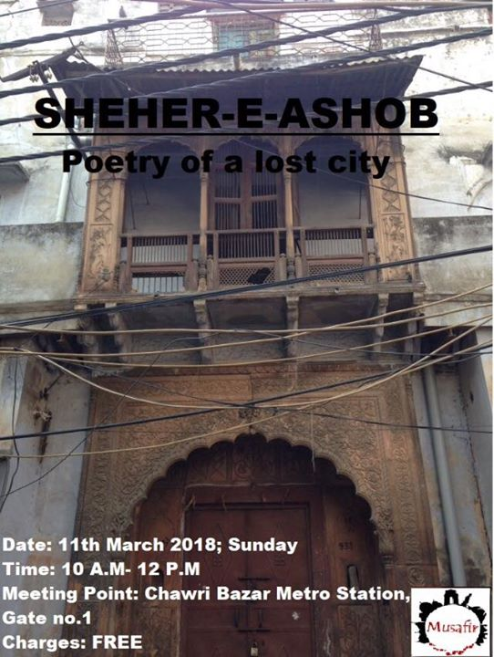 Sheher-e-Ashob Poetry of a lost city