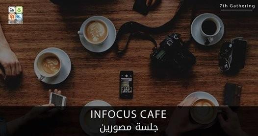 Infocus Cafe