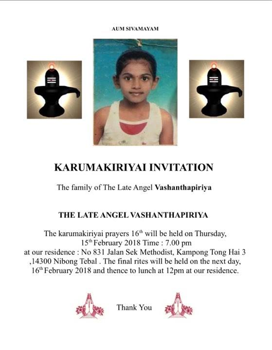 Karumakiriyai Invitation 16th Prayers