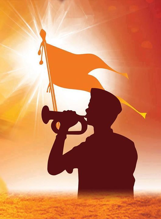 RSS Volunteer Pictures for free download