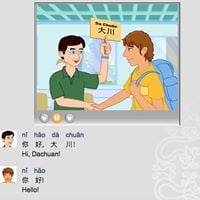 New Chinese language workshops and courses