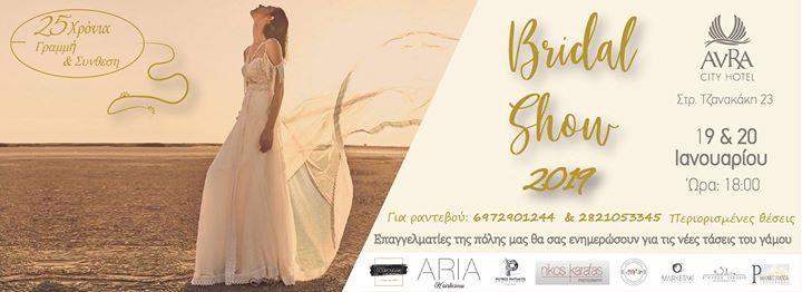 Bridal show 19 - Avra City Hotel - 19 & 20  2019