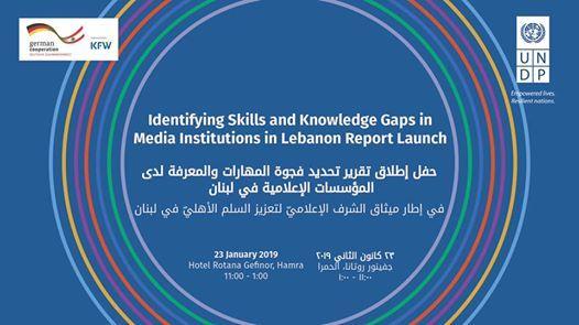 Report Launch Identifying Skills & Knowledge Gaps in Media