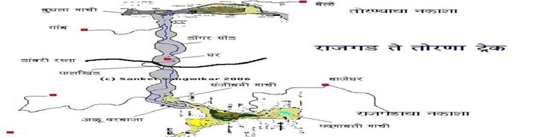 Night Trek Rajgad to Torana