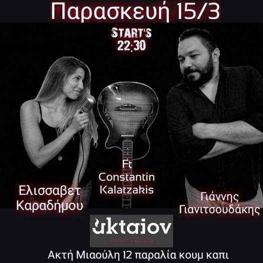-  Live Aktaion