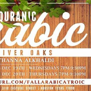 Quranic Arabic (Level 2) Taught by Dr. Muthanna AlKhaldi