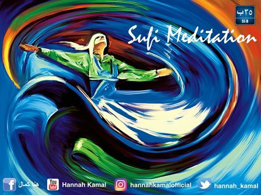 Sufi Meditation with Hannah Kamal at 35B for Ladies Only