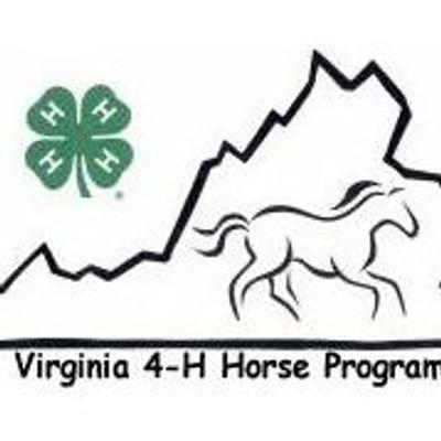 Virginia 4-H Horse Program