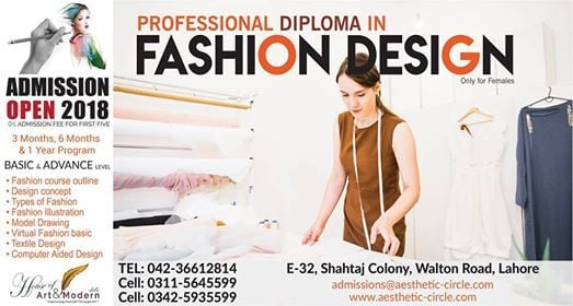 Fashion Design Diploma Admission Open At Aesthetic Circle Lahore