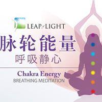 Chakra Energy Breathing Meditation
