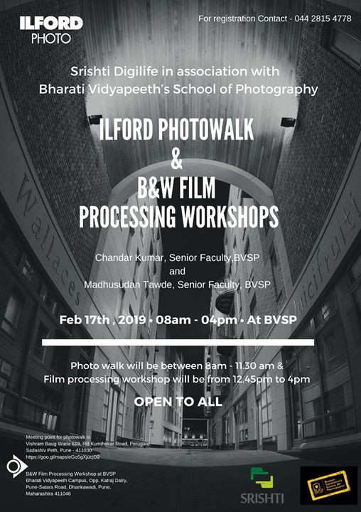 Illford Photowalk & B&W Film Processing Wokshop