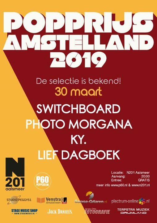 Popprijs van Amstelland 2019  2e Voorronde
