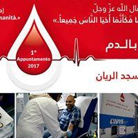 Donazione del Sangue -