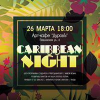 Caribbean Night   GallaDance