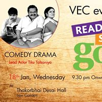 Gujarati Comedy Drama - Ready Steady Go