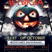 Halloween Party  Dj Russo