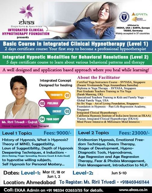 Hypnotherapy Training (Certified by EKAA)