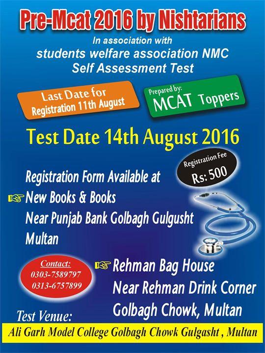 Pre-Mcat 2016 by Nishtarians at Ali garh college gol bagh