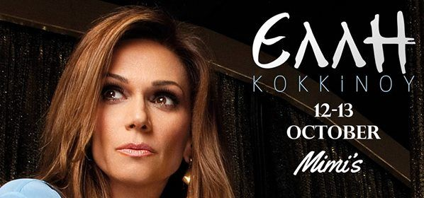 Elli Kokkinou Live at Mimis 12th & 13th of October