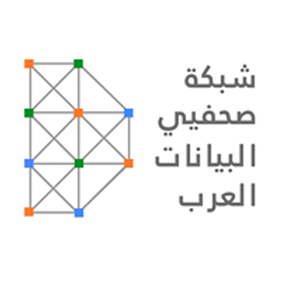 Arab Data Journalists' Network