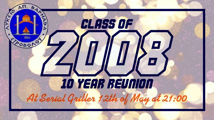 Class of 2008 - 10 Year Reunion