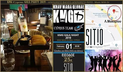 KMG Cyprus -GALA PARTY 2019