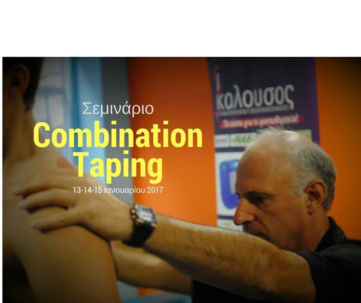 Combination Taping