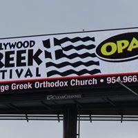 Hollywood Greek Festival 2018