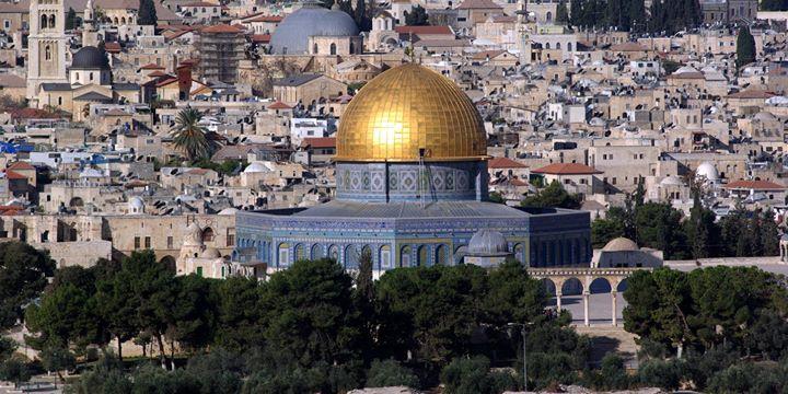 JOURNEY TO JERUSALEMWALK WHERE JESUS WALKED- A TRIP TO THE HOLY LAND