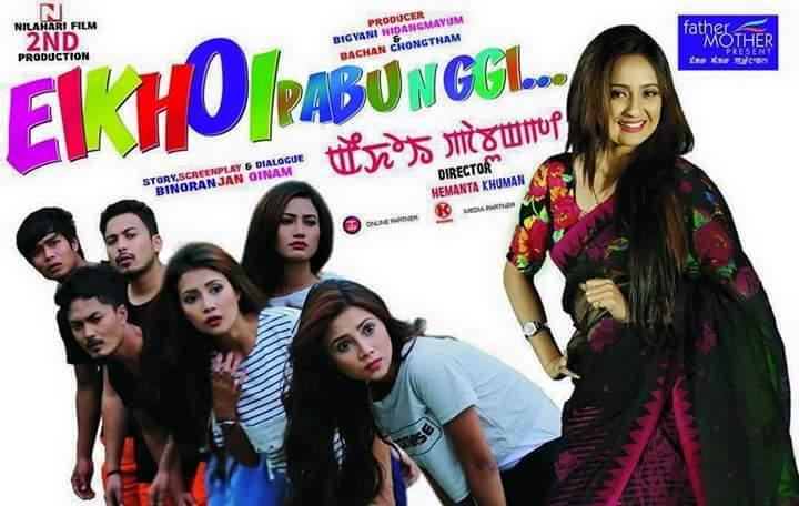 Screening Eikhoi Pabunggi